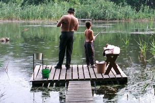 Золотой Карась. Рыбалка и отдых